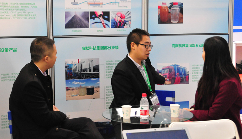 Lanzhou Haimo Environmental Technologies took part in the 2nd Xi'an International Environmental Protection Industry Expo
