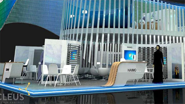 ADIPEC 2018 HAIMO technologies Group Corp. Waiting for You