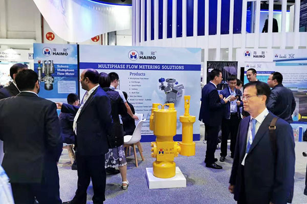 Embracing Oil & Gas Industry 4.0 - Haimo Technologies Group Corp. at ADIPEC 2019