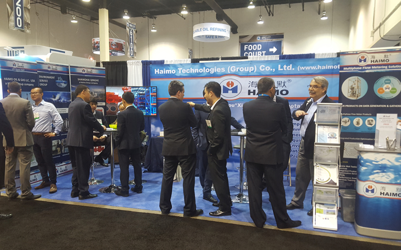 HAIMO TECHNOLOGIES AT OTC 2017