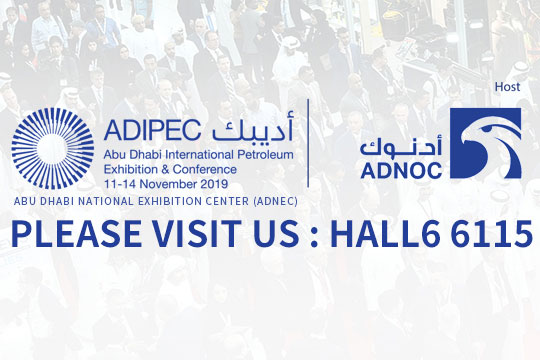 Come meet the Haimo Technologies team at ADIPEC 2019